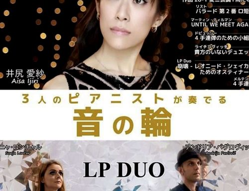 LP Duo concert at the Embassy (1 November 2019)